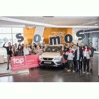 SEAT, Top Employer por tercer año consecutivo