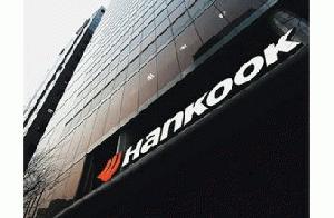 Hankook alcanza los 860 millones de euros de beneficio operativo en 2016