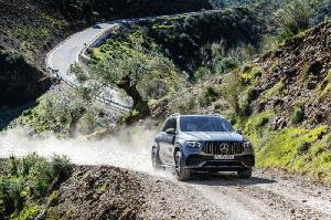 Llega el Mercedes-AMG GLE 53 4MATIC+ 2019, con 435 CV y microhibridación